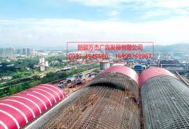大型储煤棚  网架