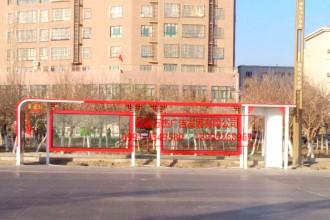 公交站台实景图