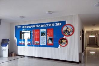 高铁文化建设