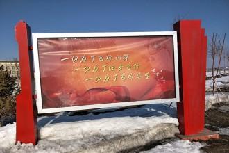 新疆灯箱广告牌