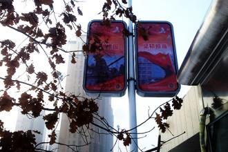 路边灯箱广告
