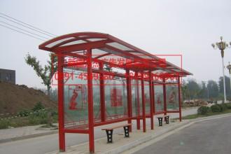 公交站台  效果图