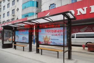 公交站台 广告